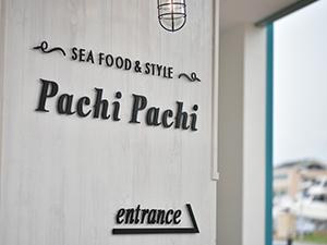 PachiPachiイメージ
